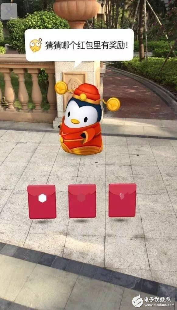 Alipay AR red envelope vulnerability crack, Alipay response