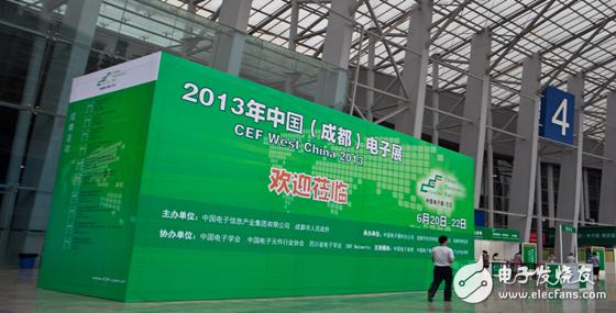 2014 China (Chengdu) Electronics Show
