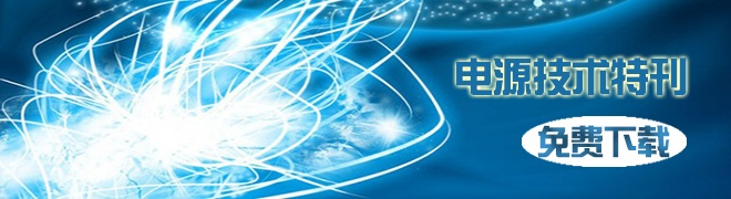 """Electronic enthusiasts """"Power Technology Special Issue"""""""