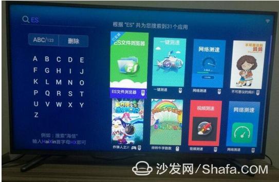Hisense Smart Tv Led50k320u How To