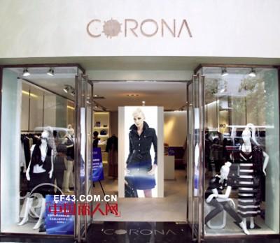 珂罗娜/CORONA