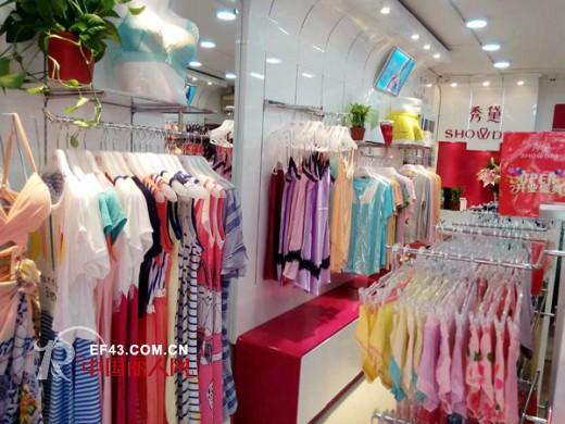 热烈庆祝秀黛内衣上海长宁法华镇店盛大开业
