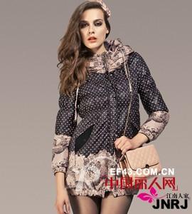 江南人家品牌冬装最新品上市,温暖与时尚并存