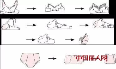 内衣如何正确存放 内衣怎么保存好