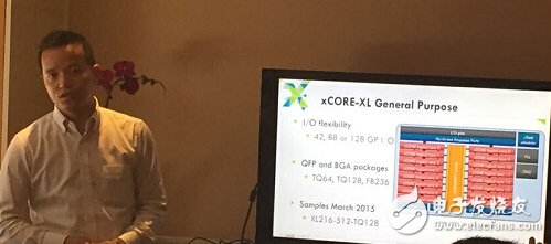 Knock open Gigabit IOT application door with xCORE-200