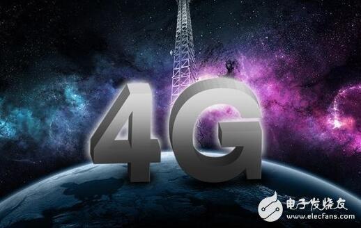 4G wireless communication technology