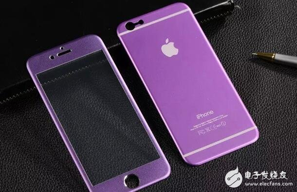 Forecast purple iphone7 offer