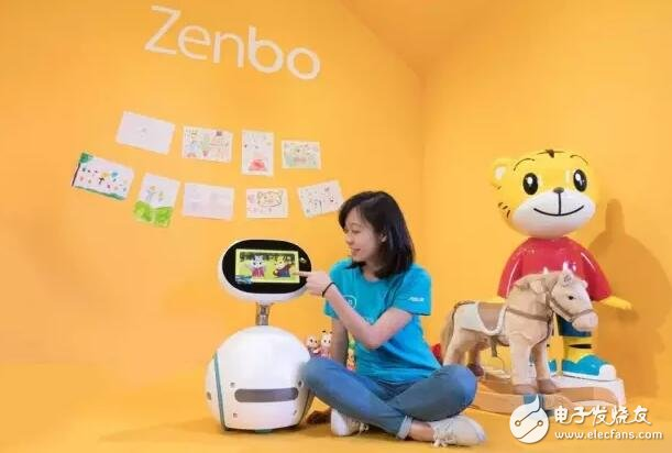 ASUS family robot Zenbo: the first battle of smart home