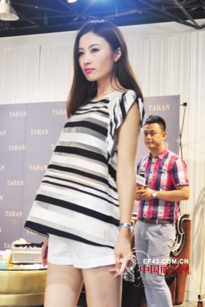 TAHAN太和服饰2014年中VIP沙龙会在太和大厦举行