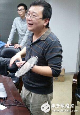 Ersi Electronics Xiao Banhui