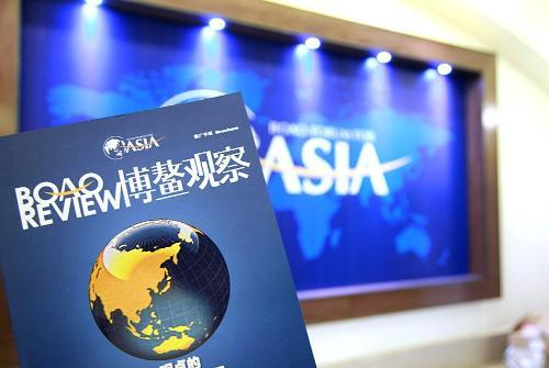 "Boao Forum for Asia ""Smart Healthcare and Wearables"" Forum"