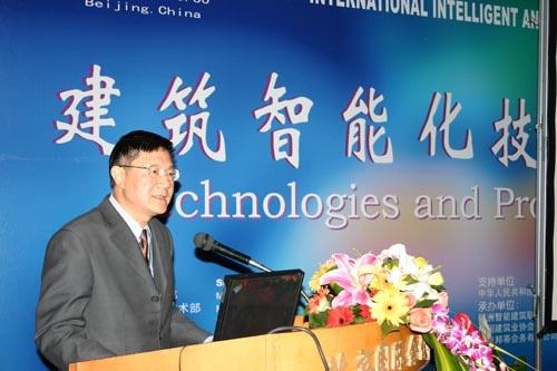 Wang Rulin