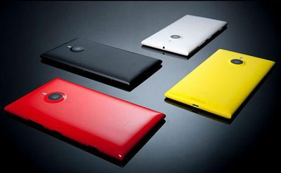Nokia or return to the mobile phone market