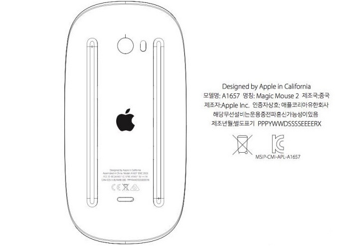 The legendary second generation Magic Mouse