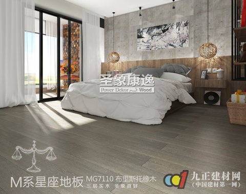 """The iconic """"M-Series"""" constellation floor: direct hit the show, for the new home"""