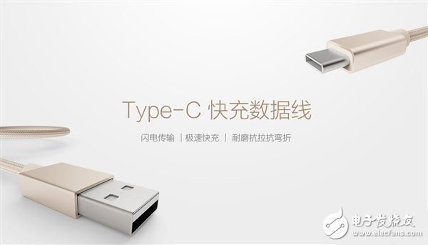 39 yuan! The new USB Type-C fast charge data line is breaking