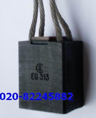 'EG251 carbon brush EG319 carbon brush