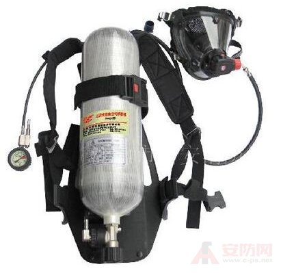 Air breathing apparatus steps