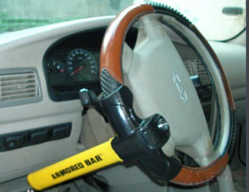What are the options for steering wheel locks?