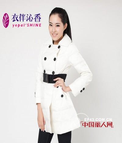 衣伴沁香秋冬女装 诠释时尚女性的优雅风韵