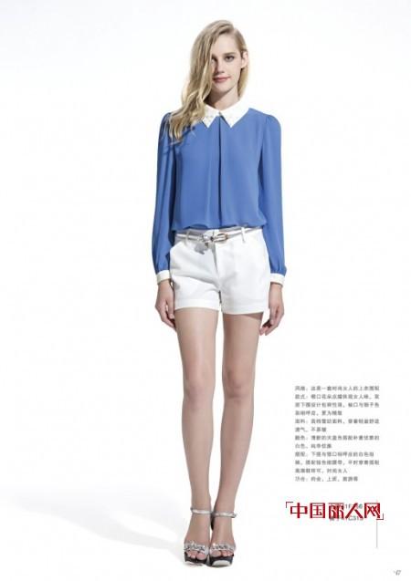 2014春夏流行蓝色衣服  蓝色衣服怎么搭配