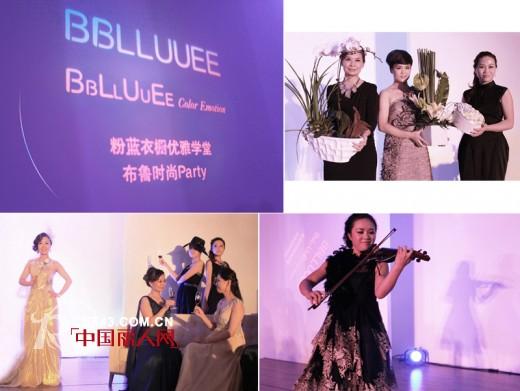 BBLLUUEE:体验式营销的艺术尝试