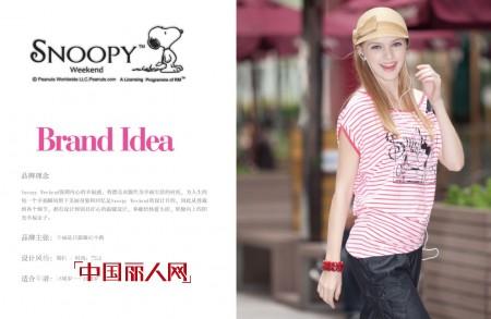 SNOOPY (史努比)国际品牌全国火热招商中