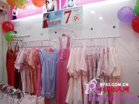 康璐妮品牌内衣长沙宁乡加盟店隆重开业