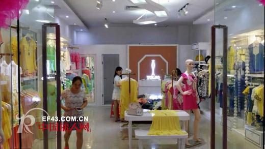 热烈祝贺:依然秀女装东莞塘夏新店隆重开业