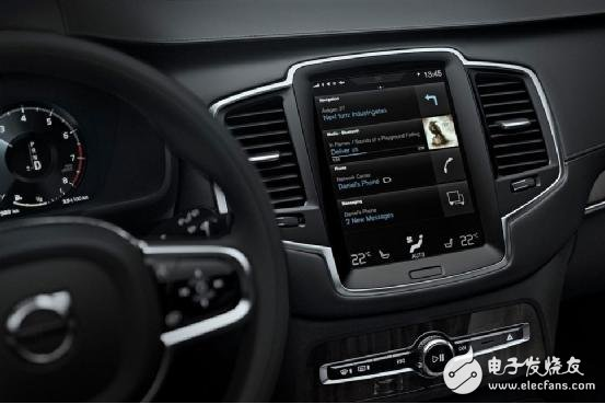 Why is there no mobile system development in the car entertainment system?