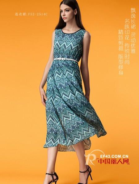 夏季穿什么连衣裙时尚 凡恩印花连衣裙