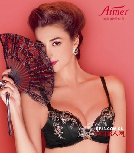 爱慕 - Aimer