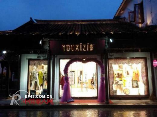 恭贺:上海嘉定南翔古镇景区内的尤西子已经隆重开业