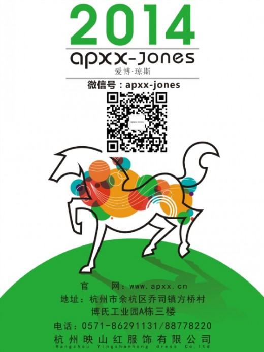 """客户去哪儿?""""APXX—JONES爱博•琼斯""""到底发生什么?"""