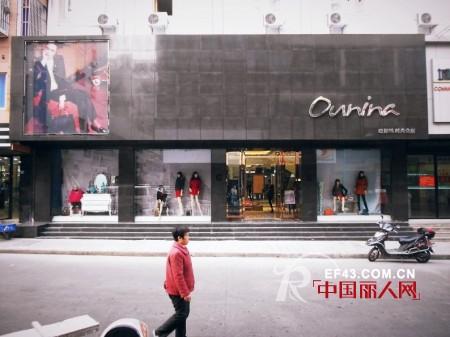 """香港""""OUNINA欧妮纳""""苏州张家港市奢华体验式生活馆盛大开业"""