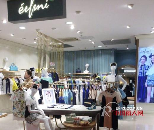 长春国商十二坊eifini(伊芙丽)优雅升级,4月19日隆重开业