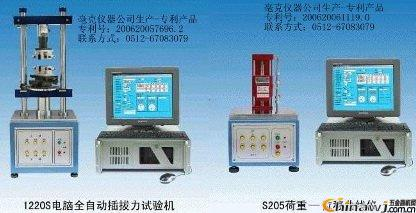 Briefly describe the grades of each insertion force tester of the manufacturer