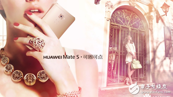 When Huawei 邂逅Vogue: I don't have the same spark!