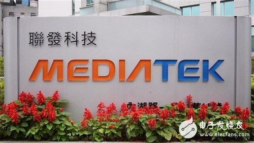 MediaTek strives to acquire more than 20% of the global automotive semiconductor industry in four years