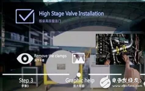 Five application modes of AR augmented reality technology in industrial manufacturing
