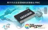 Allegro MicroSystems, LLC ...