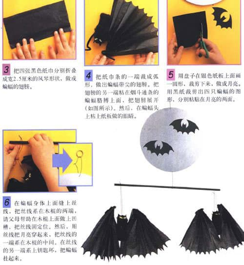 万圣节幼儿手工:蝙蝠风铃2