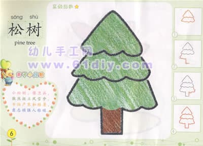 Pine tree stick figure