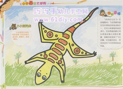Cartoon flying dragon