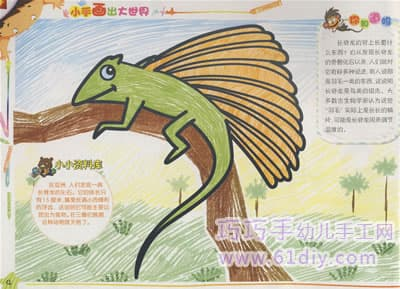 Cartoon long back dragon