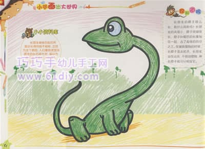 Cartoon long dragon