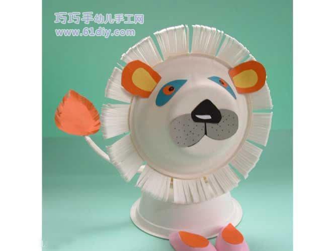 Children's environmental protection manual - lion