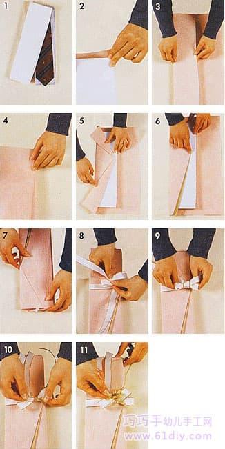 Gift wrapping method
