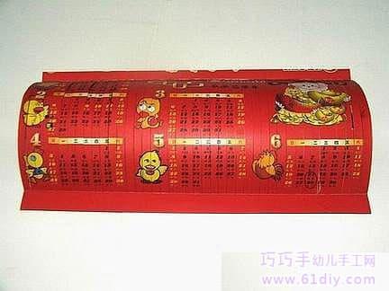 Old calendar card making lantern