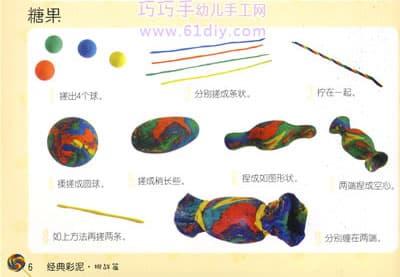 Plasticine candy making